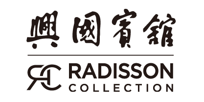 Radisson Collection Hotel, Xing Guo Shanghai